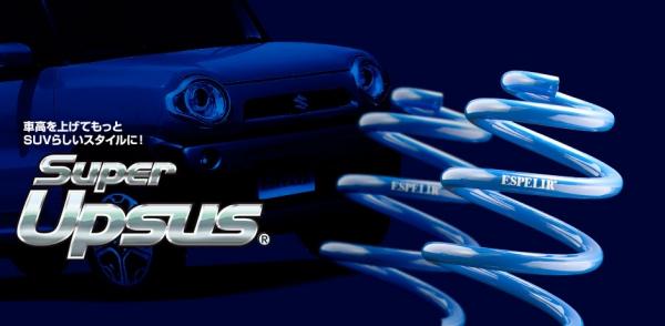 【エスペリア】フレアクロスオーバー アップサス Super UPSUS MS31S R06A H26/1- 2WD CVT ターボ/XT 2WD CVT NA/XG/XS セット