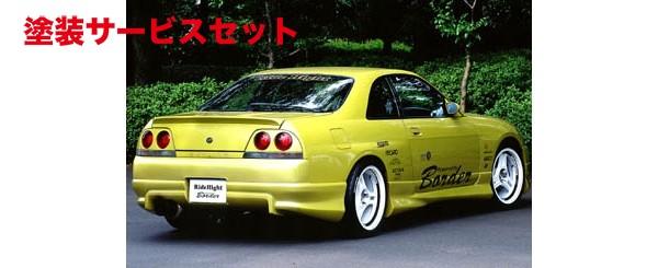 ★色番号塗装発送R33 GT-R | リアバンパー【ボーダー】BCNR33 リアバンパー
