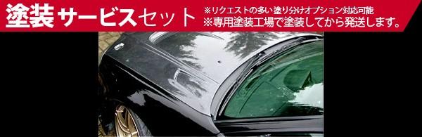 ★色番号塗装発送R34 GT-R | ボンネット ( フード )【ボーダー】BNR34 エアースクープボンネット (FRP)