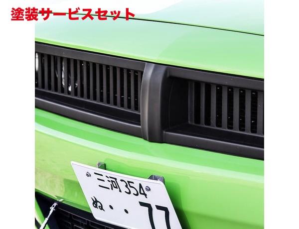 ★色番号塗装発送Dodge CHALLENGER | フロントグリル【ブリッジ!】Dodge CHALLENGER フロントグリルFRP