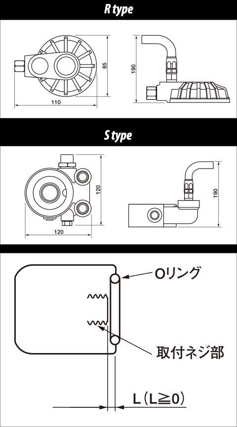 【エッチケーエス】オイルクーラー系パーツ 取り出しアタッチメント 2599-SA012