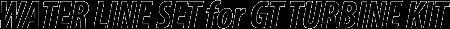 【エッチケーエス】GTタービンキット用 GTタービン水冷配管用部品セットA 1499-RA041