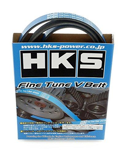 【エッチケーエス】HKS ファインチューン Vベルト/6PK2075 ファンベルト エンジン ベルト