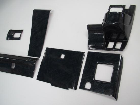 【ハロースペシャル】ジャンボ 500系 インテリアパネル フロント廻りカバー6P 黒ウッド調