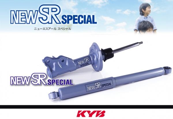【カヤバ】ショックアブソーバー NEW SR SPECIAL ファミリア BHA8P フロント 右側1本 品番 : NST5129R