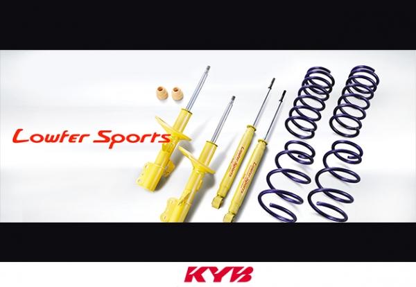 【カヤバ】ショックアブソーバー Lowfer Sports KIT ( ローファースポーツキット ) キューブ 【 Z10 】 キット(Kit)   品番 : LKIT-Z10