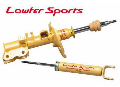 ACR50/55 GSR50/55 | ショック アブソーバー【カヤバ】エスティマ CR50/55系 Lowfer Sports リア(※4WD車)