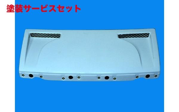 ★色番号塗装発送Z32 フェアレディZ   フロントグリル【ボメックス】Z32 フロントグリル Type1