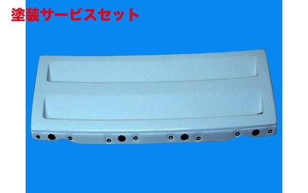 ★色番号塗装発送Z32 フェアレディZ | フロントグリル【ボメックス】Z32 フロントグリル Type2