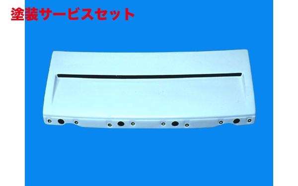 ★色番号塗装発送Z32 フェアレディZ   フロントグリル【ボメックス】Z32 フロントグリル Type3