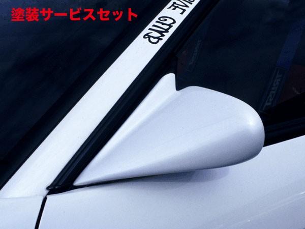 ★色番号塗装発送101レビン   エアロミラー / ミラーカバー【ボメックス】AE101 レビン エアロミラー Type2