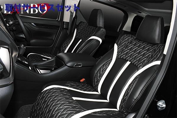 【関西、関東限定】取付サービス品シートカバー【ランボ】LANBO レザーシートカバー Type LUXE ヴェルファイア 30系 [カラー]ブラック×ホワイト [品番]LSC-LUXE-AV30-3
