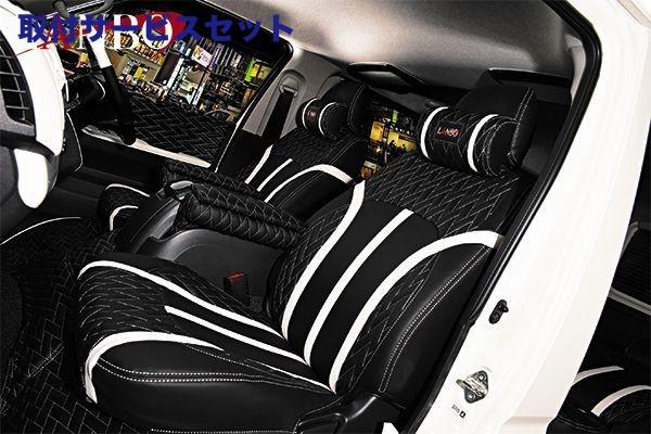 【関西、関東限定】取付サービス品シートカバー【ランボ】レザーシートカバー Type LUXE ハイエース 200系 1-4型 ブラック×レッド