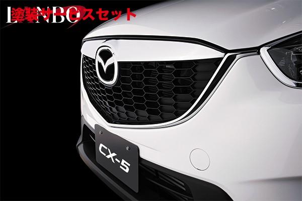 ★色番号塗装発送フロントバンパー カバー【ランボ】フロントグリル メッキガーニッシュ CX-5