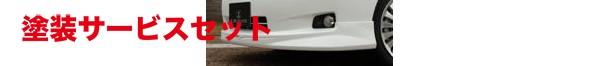 ★色番号塗装発送140 カローラフィルダー | フロントハーフ【エルエックスモード】カローラフィルダー 140系 前期 フロントスポイラー 未塗装