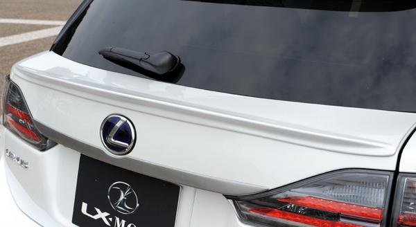 LEXUS CT200h | リアガーニッシュ / リアグリル【エルエックスモード】LEXUS CT200h リアガーニッシュ メーカー塗装品 (ハイパーシルバー)
