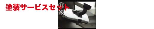 ★色番号塗装発送70/75 VOXY | ルームミラー【エルエックスモード】70系 VOXY ZS/Z 後期 クロームルームミラーカバー(Bタイプ)