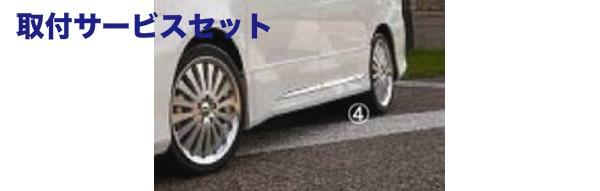 【関西、関東限定】取付サービス品70/75 VOXY | ドアパネル 4dr【エルエックスモード】ヴォクシー 70系 ZS/Z 後期 サイドガーニッシュ メッキ/ガンメタ