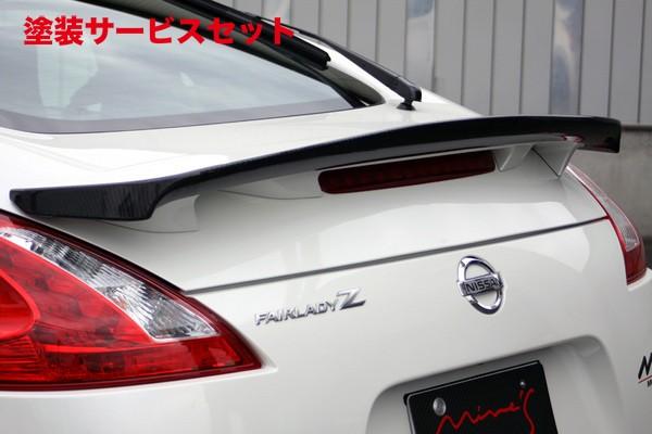 ★色番号塗装発送Z34 | リアウイング / リアスポイラー【マインズ】Z34 CARBON REAR WING