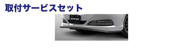 人気の 【関西 》、関東限定】取付サービス品フロントリップ【ムゲン】レジェンド【 LEGEND【 2015年2月~】】 カーボンフロントスポイラー LEGEND CARBON FRONT LOWER SPOILER 《適合: KC2-100 》:PartsIsland, プロ工具のJapan-Tool:af8b7914 --- parnagua.pi.gov.br