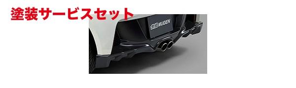 ★色番号塗装発送フロントハーフ【ムゲン】S660 S 660 【 2015年4月- 】 リアアンダースポイラー S660 RR UNDER SPOILER 《適合: JW5-100 》