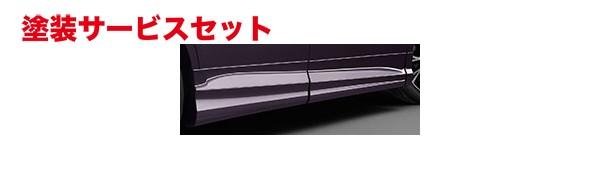 ★色番号塗装発送サイドステップ【ムゲン】ステップワゴン STEP WGN 【 2015年4月~ 】 サイドガーニッシュ STEPWGN SIDE GARNISH 《適合: RP3-100 RP4-100 》