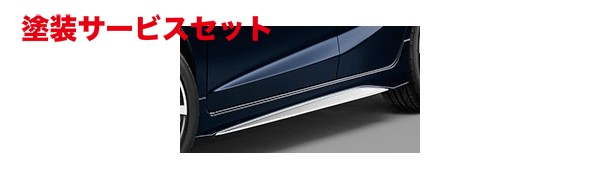 ★色番号塗装発送サイドステップ【ムゲン】シャトル SHUTTLE 【 2015年5月- 】 サイドスポイラー SHUTTLE SIDE SPOILER 《適合: GK8-100 GK9-100 GP7-100 GP8-100 》