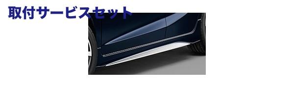 【関西、関東限定】取付サービス品サイドステップ【ムゲン】シャトル SHUTTLE 【 2015年5月- 】 サイドスポイラー SHUTTLE SIDE SPOILER 《適合: GK8-100 GK9-100 GP7-100 GP8-100 》
