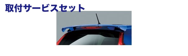 【関西、関東限定】取付サービス品リアウイング / リアスポイラー【ムゲン】フィット FIT 【 2013年9月~ 】 リアウイングスポイラー FIT WING SPOILER 《適合: GK3-300 GK4-300 GK5-300 GK6-300 》