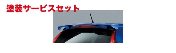 ★色番号塗装発送リアウイング / リアスポイラー【ムゲン】フィット FIT 【 2013年9月~ 】 リアウイングスポイラー FIT WING SPOILER 《適合: GK3-300 GK4-300 GK5-300 GK6-300 》