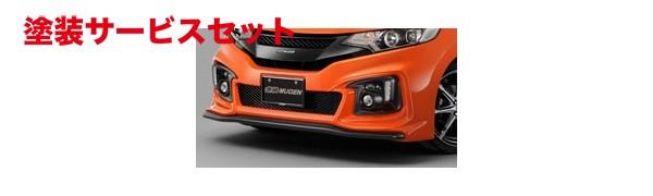 ★色番号塗装発送フロントバンパー【ムゲン】フィット FIT 【 2013年9月~ 】 フロントエアロバンパー FIT FRONT AERO BUMPER 《適合: GK3-300 GK4-300 GK5-300 GK6-300 GP5-300 》
