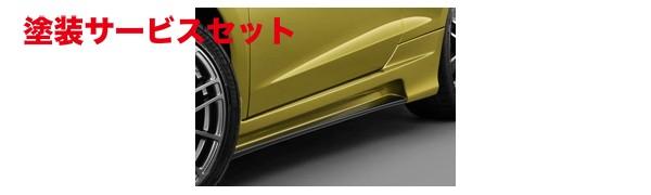 ★色番号塗装発送サイドステップ【ムゲン】CR-Z CR-Z 【 12年9月~ 】 サイドスポイラー CR-Z SIDE SPOILER 《適合: ZF2-100 ZF2-110 》