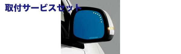 【関西、関東限定】取付サービス品ウインカーミラーカバー / ウインカー付ミラー【ムゲン】Nワゴン N-WGN 【 13年11月-15年3月 】 撥水LEDミラー N-WGN HYDROPHILIC LED MIRROR 《適合: JH1-100 JH1-200 JH2-100 JH2-200 》