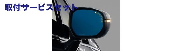 【関西、関東限定】取付サービス品ウインカーミラーカバー / ウインカー付ミラー【ムゲン】オデッセイ ODYSSEY 【 16年2月- 】 撥水LEDミラー ODYSSEY HYDROPHILIC LED MIRROR 《適合: RC1-110 RC4-100 》