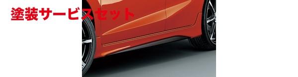 ★色番号塗装発送フィット ハイブリッド GP5/GP6 | サイドステップ【ムゲン】フィット ハイブリッド GP5 サイドスポイラー メーカー塗装 カラード仕上げ サンセットオレンジ2(YR585)