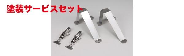 ★色番号塗装発送FD2 シビック TypeR   トランク / テールゲート【ムゲン】CIVIC TYPE R(FD2) Tailgate Hook Set