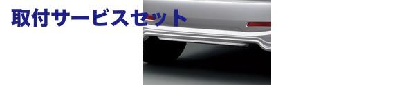 【関西、関東限定】取付サービス品N-WGN JH1/2 エヌ ワゴン | リアバンパーカバー / リアハーフ【ムゲン】N-WGN JH1/2 Rear Lower Spoiler カラード仕上げ カトラリーシルバー・メタリック NH851M