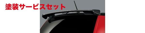 ★色番号塗装発送N-ONE | リアウイング / リアスポイラー【ムゲン】N-ONE ウイングスポイラー 未塗装品