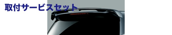 【関西、関東限定】取付サービス品RC1-2 オデッセイ ODYSSEY | リアウイング / リアスポイラー【ムゲン】オデッセイ RC1/2 Wing Spoiler カラード仕上げ ABSOLUTE ホワイトオーキッド・パール NH788P