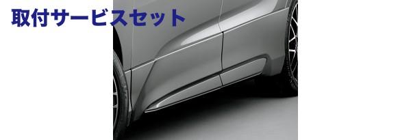 【関西、関東限定】取付サービス品RC1-2 オデッセイ ODYSSEY | ドアパネル 4dr【ムゲン】オデッセイ RC1/2 Side Garnish カラード仕上げ ABSOLUTE スーパープラチナ・メタリック NH704M