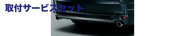 【関西、関東限定】取付サービス品RC1-2 オデッセイ ODYSSEY | リアバンパーカバー / リアハーフ【ムゲン】オデッセイ RC1/2 Rear Under Spoiler ABSOLUTE 標準装備マフラー同時装着タイプ カラード仕上げ クリスタルブラック・パール NH731P