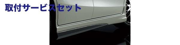 【関西、関東限定】取付サービス品フリード | サイドステップ【ムゲン】フリード 後期 フリードハイブリッド Side Spoiler メーカー塗装品 プレミアムブルーオパール・メタリック B578M