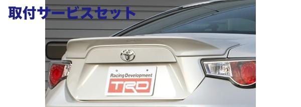 【関西、関東限定】取付サービス品【★送料無料】 86 - ハチロク - | トランクスポイラー / リアリップスポイラー【ティーアールディー】86 TRD Performance Line リアトランクスポイラー K1X (クリスタルホワイトパール)