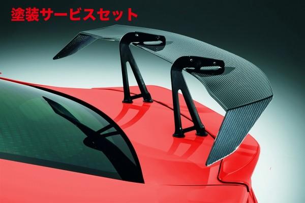 ★色番号塗装発送【★送料無料】 86 - ハチロク -   GT-WING【ティーアールディー】86 TRD Performance Line 後期 GTウイング