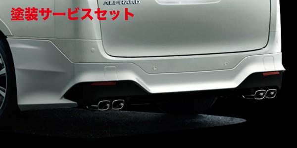 リアバンパー WRX VA STI S4 ★色番号塗装発送WRX STI&S4 RG リアバンパー 未塗装 【ルーフ / クール】 VAB |
