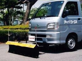 【アイバワークス】スノープラウ フラットタイプ:ハイゼット (S110P用)