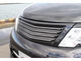 【アクティブモータリングスタイル】セレナ / SERENA HighwaySTAR 後期 【 C25 】 フロントグリル 塗装済品
