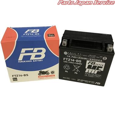 古河電池 FTZ14-BS 二輪バッテリー液入充電済