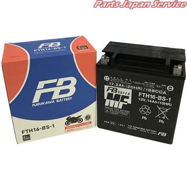 古河電池 FTH16-BS-1 二輪バッテリー液入充電済
