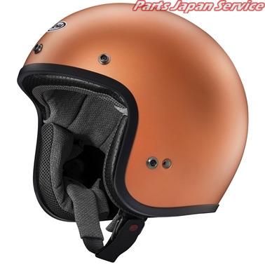CLASSIC-MODダスクオレンジ 55-56 CLASSIC MOD S アライヘルメット